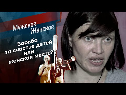 Детки в сторону. Мужское / Женское. Выпуск от 17.09.2021