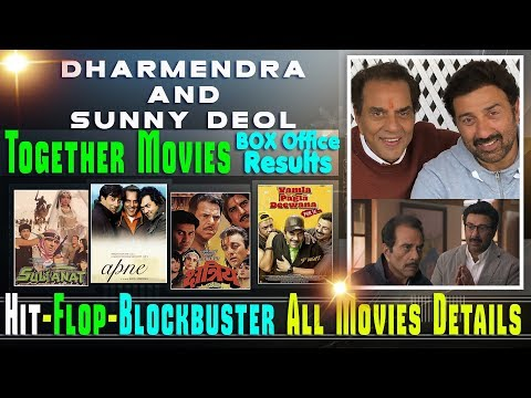 Dharmendra and Sunny Deol Together Movies | Dharmendra and Sunny Deol Hit and Flop Movies List.