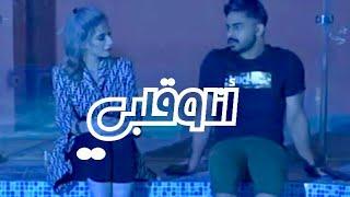 أنا و قلبي | الموسم 1 الحلقة 17 | سر | #يوسف_المحمد | Me & My Heart | Secret | S1 E17