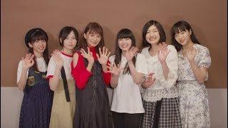 """私立恵比寿中学ver.スタプラ全12組が集結!「WeAre""""STAR""""」完成!"""