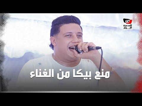 حمو بيكا يهاجم «المهن الموسيقية»: طالبين مني ٣٠٠ ألف جنيه والنقابة ترد