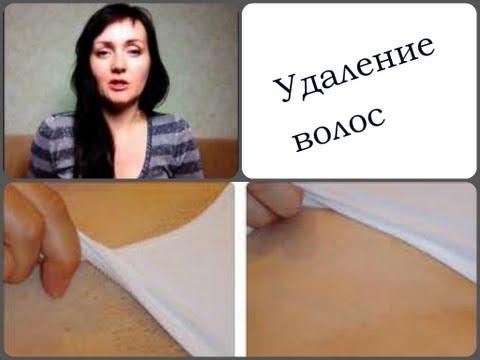 Пигментация лица что делать
