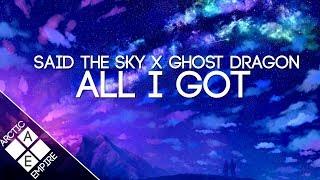 Said The Sky & Kwesi - All I Got (GhostDragon Remix) | Chill