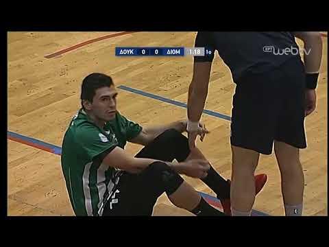Handball Premier: ΑΣΕ ΔΟΥΚΑ – ΔΙΟΜΗΔΗΣ   24/11/2019   ΕΡΤ