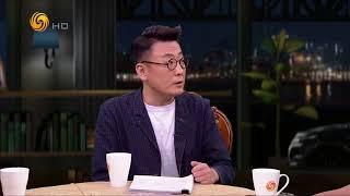 《锵锵三人行》20170508 徐晓冬:国内的武术比赛都造假(潘采夫 徐晓冬)