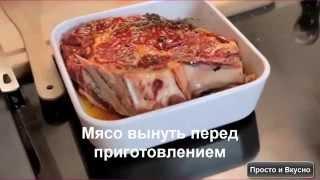 Как сделать маринад для мяса
