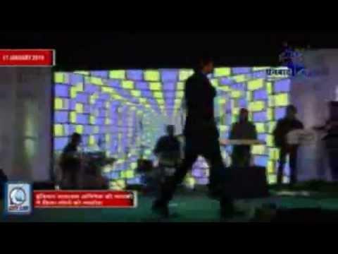 Abhishek Kumar Indian Idol Singing in Dhanbad Mahotsav