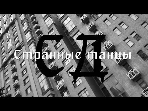 https://www.youtube.com/watch?v=cc132kjEXv0