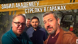 НЕОКАЗИЯ: Иван Зенкевич + Стиллавин & Вахидов VS AcademeG (Академег) & Жекич Дубровский - битва