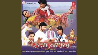 Ashambhav Kucho Na Ba Sansaar Mein - YouTube
