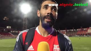 Ligue des Champions : CRB 2 – Akwa United 0 – la vidéo des réactions