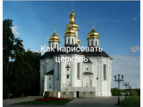 Церкви псковской области действующие