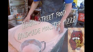 Taiwan Streetfood: Monster Pizza Handmade Taiwan 怪獣披薩