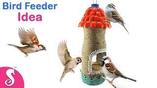 DIY Bird Feeder Idea | Make Bird Feeder recycling Plastic Bottle for Home | Summer Craft Idea
