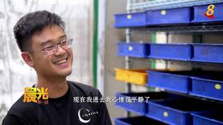 Insectta's Farm Tackles the Food Waste Crisis While Providing Valuable Data - 8视界新闻新加坡 8 World N