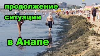 СРАВНИМ Море и Пляж АНАПЫ И ВИТЯЗЕВО Центральный пляж Витязевская коса