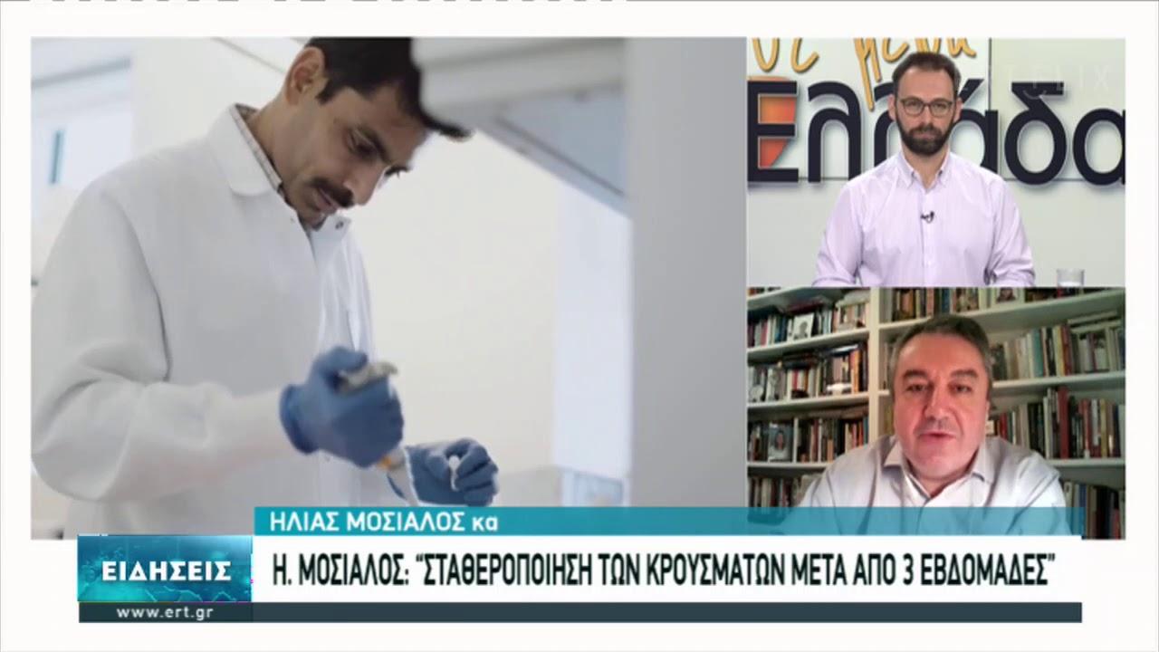 Εικονα σταθεροποίησης στα νοσοκομεια της Θεσσαλονίκης | 07/12/2020 | ΕΡΤ