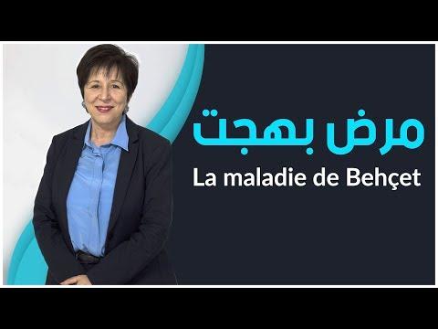 الدكتورة زليخة مانية كواش أخصائية الطب الباطني