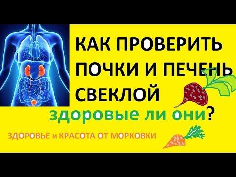 Антитела класса igg к вирусу гепатита с