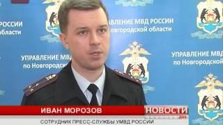 В Новгородской области проходит информационная акция «Электронная полиция»