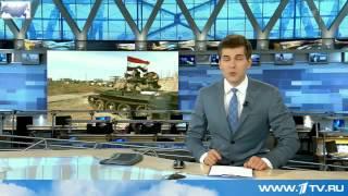 Сирийская армия начала крупную войсковую операцию