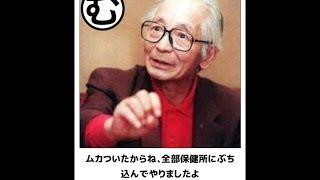 笑えるボケて最新傑作選~殿堂入りpart9