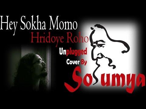 Hey Sokha Momo Hridoye Roho | ?? ??? ?? ?????? ??? | Rabindra Sangeet | Unplugged Cover | Soumya