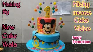 ##How to make ## Mickey Mouse Cake ## two step cake fancy decorations cake making by New Cake wala