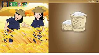 สื่อการเรียนการสอน เรียนรู้คำศัพท์จากเรื่อง สารพิษในชีวิตประจำวัน ป.4 ภาษาไทย