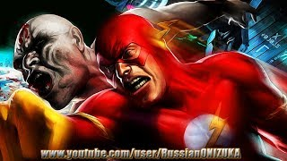 Flash versus Mortal Kombat - ФЛЭШ ПРОТИВ МОРТАЛ КОМБАТА