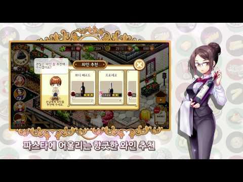 Video of 아이러브파스타 for Kakao