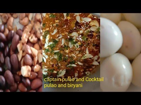 Captain pulav Mumbai special recipe