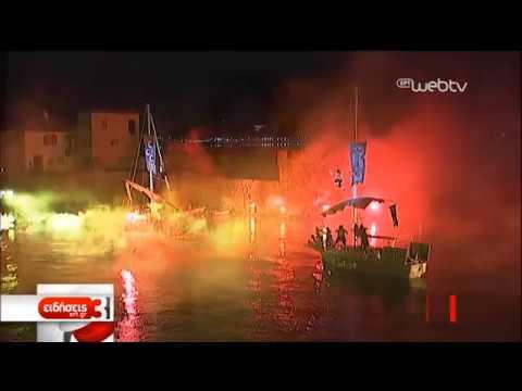 Ναύπακτος : Εντυπωσιακή αναπαράσταση της ιστορικής ναυμαχίας | 13/10/2019 | ΕΡΤ