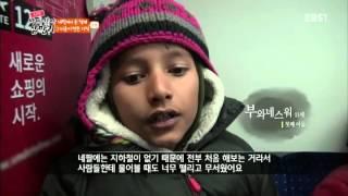 글로벌 아빠 찾아 삼만리 - 네팔에서 온 형제 2부- 그리움이 만든 기적_#001