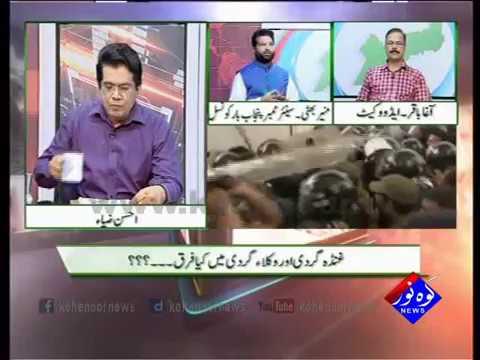 Pakistan Ki Awaaz 21 08 2017