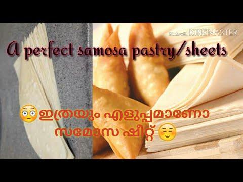Home made samosa pastry/sheets/ഇത്രയും പ്രതീക്ഷിചില്ല സമോസ ഷീറ്റ് വീട്ടിൽ തന്നെ തയ്യാറാക്കിഎടുക്കാം