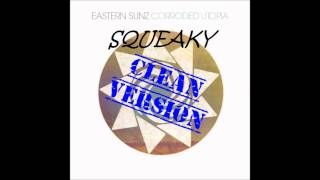 50 Cent - In Da Club (Squeaky Clean Version)