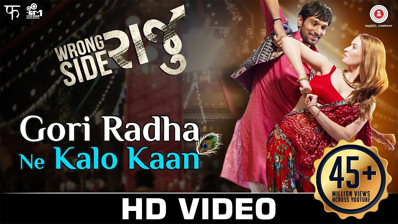 Gori radha ne Kalo Kaan lyrics - Wrong side Raju