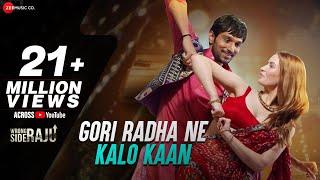 Gori Radha Ne Kalo Kaan - Wrong Side Raju | Pratik Gandhi Kimberley Louisa McBeath | Kirtidan Gadhvi