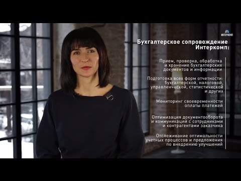 Как открыть представительство или филиал иностранной компании в России?