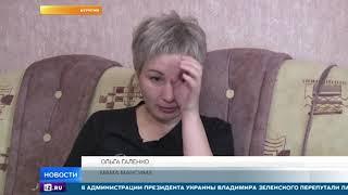 """""""Мама, я хочу умереть"""": в Москве будут лечить выжившего в ДТП ребенка"""