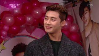 [Kbs World] 연예가중계 - TOP (탑)차가 간다, 스타 박서준!.20151121