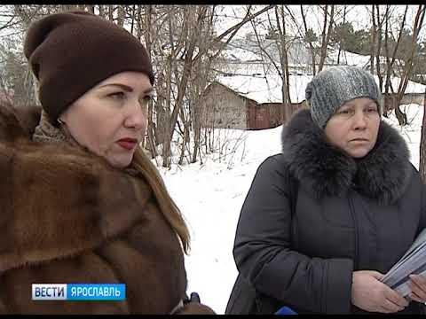 В Ярославле семья не может получить достойную компенсацию за сгоревшее жилье
