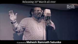 """Thumri - """"Kaanha Mose""""   Song From Black Home"""