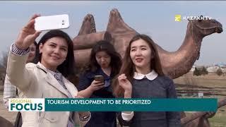 Туристический потенциал Казахстана