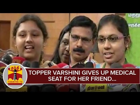 Topper-Varshini-gives-up-Medical-Seat-for-her-Friend-in-Medical-Counselling--Thanthi-TV