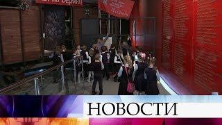 В Москве состоялась церемония открытия проекта «Дороги Победы. Путешествия для школьников».