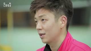 [직업인터뷰] 운동선수 편