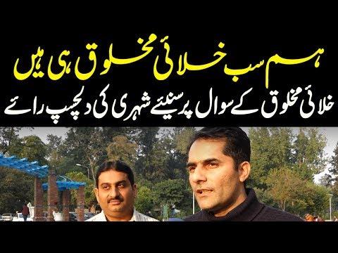 فواد چوہدری کا جیوپیٹر میں گھر ہے ، پاکستان 2020میں نہیں بلکہ 20گھنٹوں میں خلا میں جائے گا ، دلچسپ ویڈیو