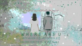 [Thaisub] JUNG JOON YOUNG (정준영) - Where Are U (내가 너에게 가든 네가 나에게 오든) W OST Part.1